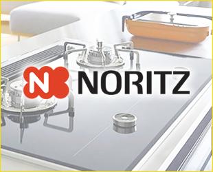 ノーリツ製ガスコンロの機能や料金をご紹介