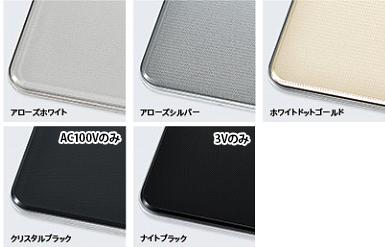 5種類の天板カラー
