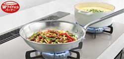 炒め物と煮込み料理も同時にできます