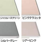 ピアットライトの天板は4色