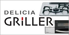 DELICIA GRILLER